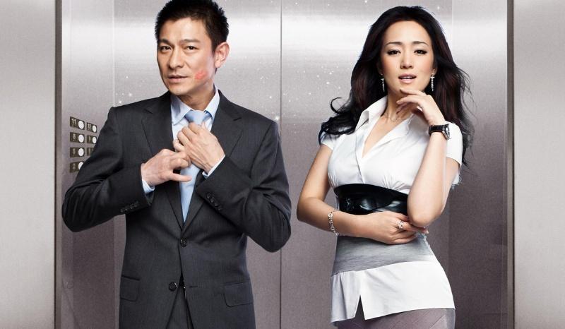 Mơ thấy diễn viên Lưu Đức Hoa đóng phim với Củng Lợi